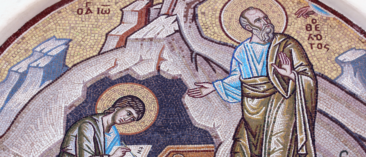 Mosaic above the door, Monastery of Saint John the Theologian
